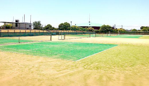 【ひたちなか市】総合運動公園テニスコート