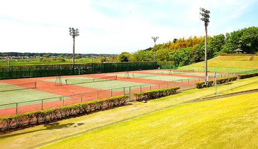 茨城町運動公園テニスコート