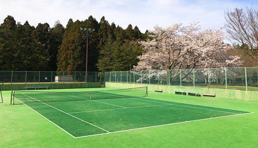 【那珂市】那珂総合公園テニスコート