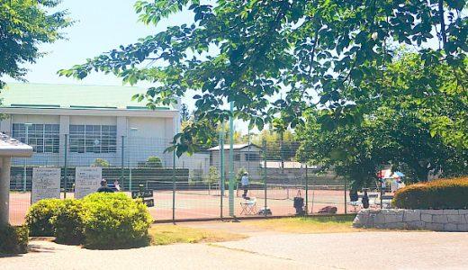 【水戸市】大串貝塚ふれあい公園テニスコート