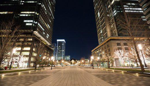 美しいタイムラプス東京 Tokyo Japan。日本では楽天オープンがここ、東京で開催されます。
