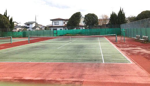 【ひたちなか市】津田運動ひろばテニスコート