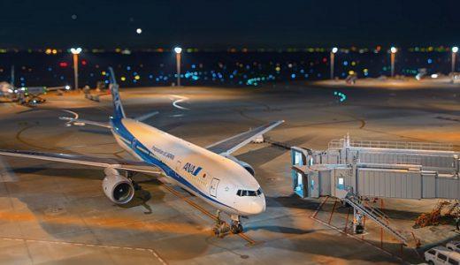 美しいタイムラプス 東京羽田空港 Tokyo japan