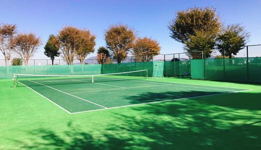 【つくば市】台山公園テニスコート